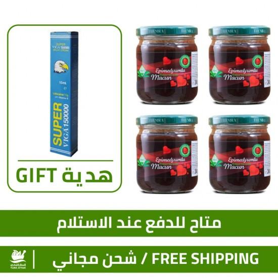 Buy 4 Epimedium Turkish Honey 240 g and get FREE Delay Cream