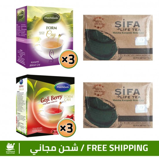 Burn Fats & Prices, Turkish Slimming Set, Shifa Matcha Tea ×2 + Goji Berry Tea ×3 + Form Tea ×3, 5-12 kilos/month