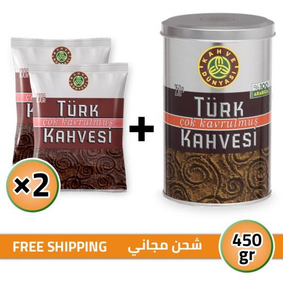 Turkish Coffee, Kahve Dunyasi Coffee, Coffee World, Dark Roast Coffee, FREE SHIPPING, 2 × 100 + 250, 450 gr
