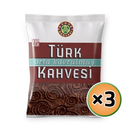 Turkish Coffee, Kahve Dunyasi Coffee, Coffee World, Medium Roast Coffee, 3 × 100, 300 gr