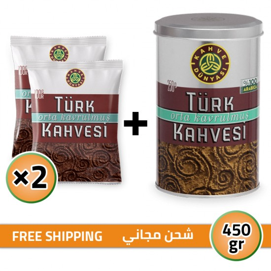 Turkish Coffee, Kahve Dunyasi Coffee, Coffee World, Medium Roast Coffee, FREE SHIPPING, 2 × 100 + 250, 450 gr